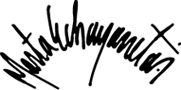 Marta Echazarreta :: Miami Artist Logo